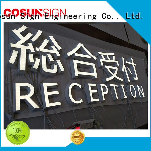 COSUN high-quality acrylic sign printing manufacturers for pub club