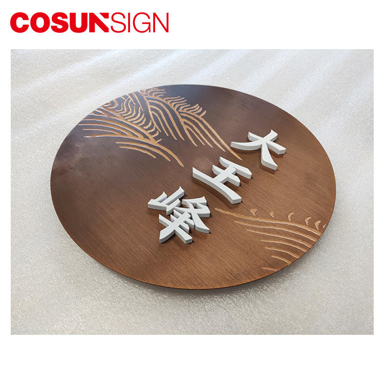 Cosun Sign Stainles Steel Brushing Logo Plate-2