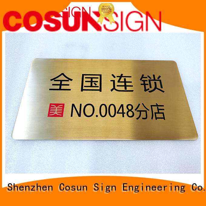 COSUN filled office door signs all size for bar