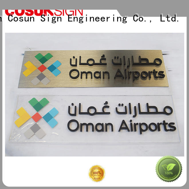 COSUN etched welcome door signs laser cutting for wholesale