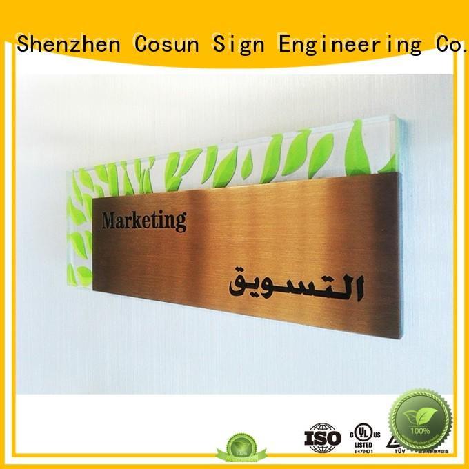 COSUN logo custom custom office door signs factory for hotel