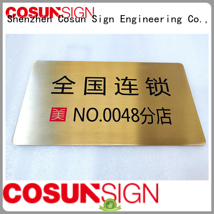 COSUN polishing door plates for office for business for door