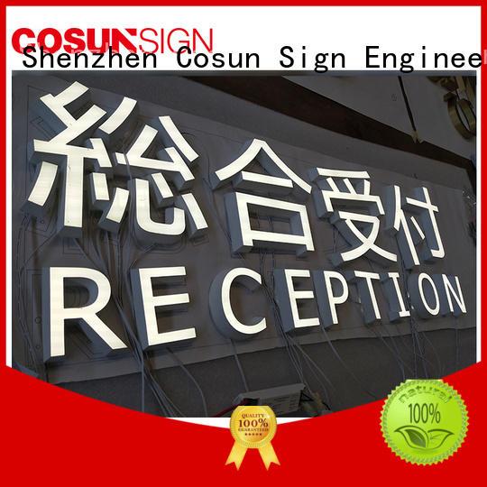 COSUN plastic perspex office signs for pub club
