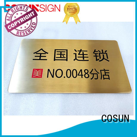 custom metal door signs polishing for shop COSUN