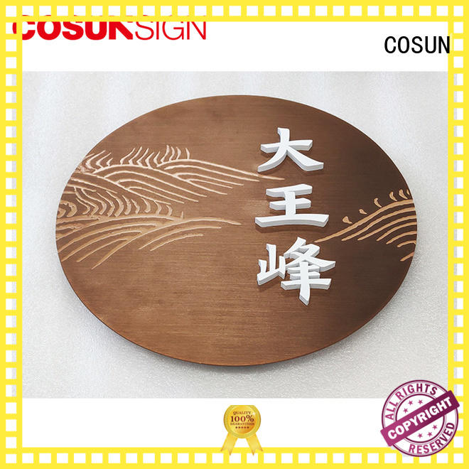 etched thermoforming sign laser cutting for hotel COSUN