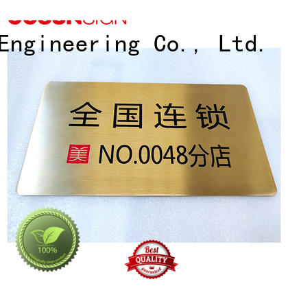 factory house plaque buy interior COSUN