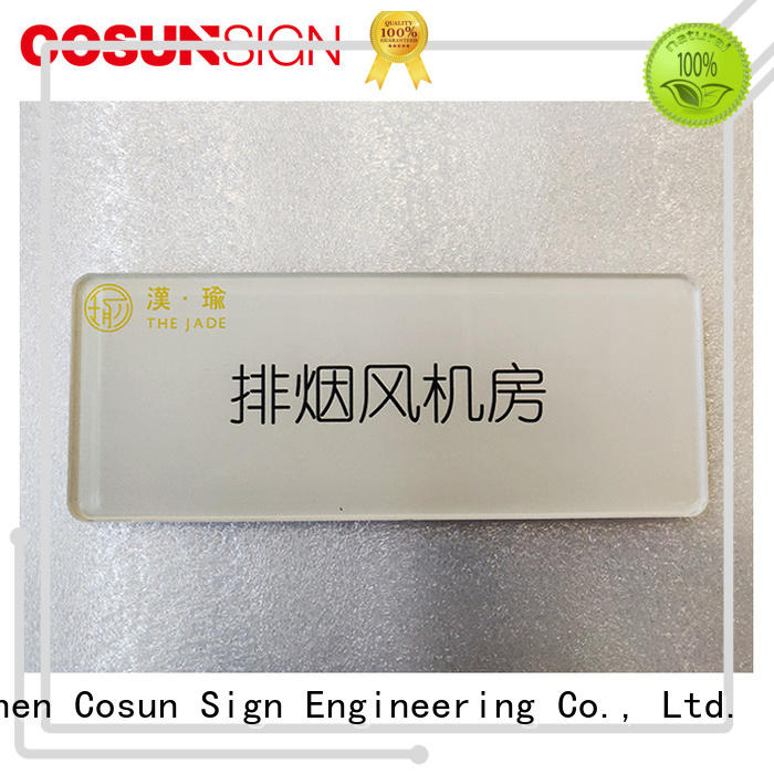 office door signs frame for COSUN