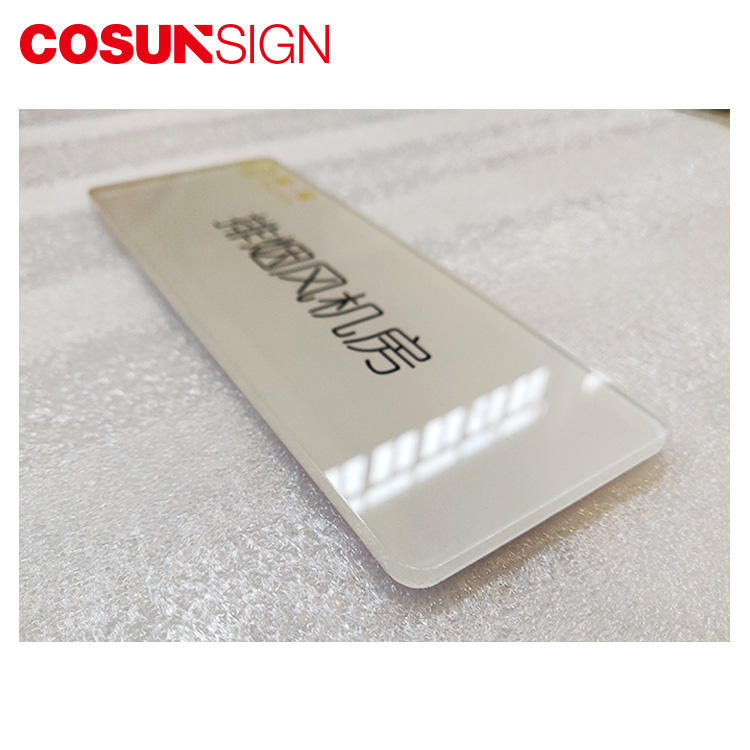 COSUN logo custom glass door name plates Suppliers for hotel-2