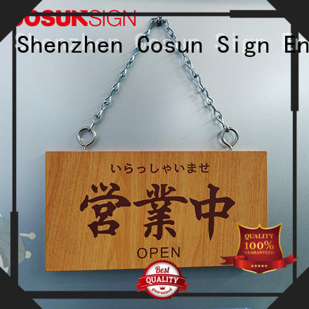 COSUN Custom personalized office signs manufacturers for shop